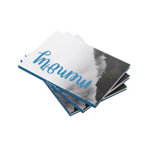 Buku Softcover - Isi HVS 80 Gsm BW A5